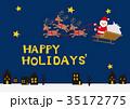 クリスマス サンタクロースのイラスト 35172775
