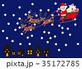 クリスマス サンタクロースのイラスト 35172785