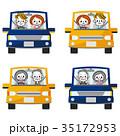 運転 夫婦 車のイラスト 35172953