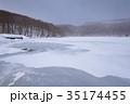 蔦沼 冬 積雪の写真 35174455