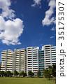 集合住宅 マンション 幕張の写真 35175307