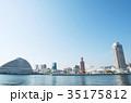 神戸 海 晴れの写真 35175812