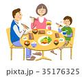 人物 家族 3人のイラスト 35176325