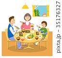 人物 家族 3人のイラスト 35176327