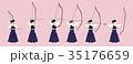 弓道 動作 ピンク 35176659