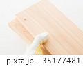 木材 35177481