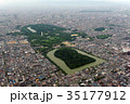 仁徳天皇陵を空撮 35177912