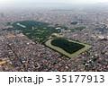 仁徳天皇陵を空撮 35177913