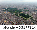 仁徳天皇陵を空撮 35177914