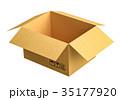 ボックス ダンボール 段ボールのイラスト 35177920