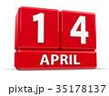 14 4月 四月のイラスト 35178137