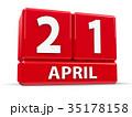 4月 四月 キューブのイラスト 35178158