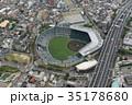阪神甲子園球場を空撮 35178680