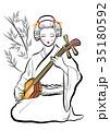 三味線を演奏する女性・筆書き風 35180592
