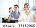 大学生 笑顔 勉強の写真 35180985