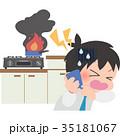 35181067