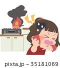 人物 女性 火事のイラスト 35181069