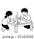 アート キッズ 子供のイラスト 35182008