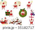 クリスマス サンタクロースのクリップアート 35182717