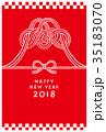 年賀状 富士山 年賀2018のイラスト 35183070