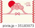 年賀状 富士山 水引き 35183073