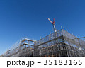 建設 建築 足場の写真 35183165