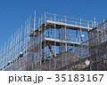 建設 建築 足場の写真 35183167