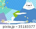 はがきテンプレート 年賀状 犬のイラスト 35183377