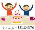 ケーキ 誕生日 子供のイラスト 35184370