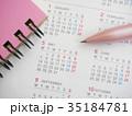 ビジネスイメージ・カレンダー・手帳・女性・5月 35184781