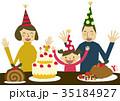 家族 お祝い 誕生日 ケーキ 35184927