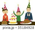 家族 祝い 誕生日のイラスト 35184928