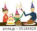 家族 お祝い 誕生日 ケーキ 35184929
