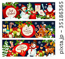 クリスマス メリー グリーティングのイラスト 35186365