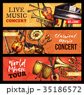 Vector music concert banners sketch instruments 35186572