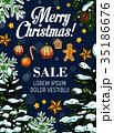 クリスマス 販売 セールのイラスト 35186676