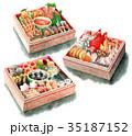 おせち料理 水彩 料理のイラスト 35187152