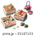 おせち料理 水彩 お重のイラスト 35187153