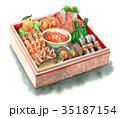 おせち料理 水彩 料理のイラスト 35187154