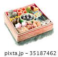 おせち料理 水彩 料理のイラスト 35187462