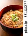カツ丼 カツ ご飯の写真 35188277