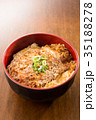 カツ丼 カツ ご飯の写真 35188278