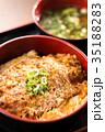 カツ丼 カツ ご飯の写真 35188283