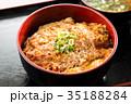 カツ丼 カツ ご飯の写真 35188284