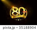 80 アニバーサリー ロゴのイラスト 35188904