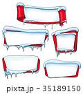 のぼり バナー 冬のイラスト 35189150