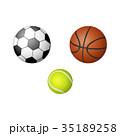 ベクトル ボール 玉のイラスト 35189258