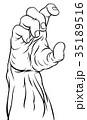 手 ゾンビ ハロウィンのイラスト 35189516