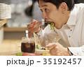 カフェ - サラリーマン - 食事 35192457