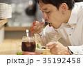 カフェ - サラリーマン - 食事 35192458